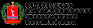 Официальный сайт Бобровского сельского поселения
